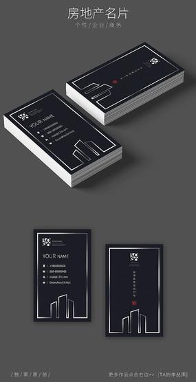 高檔黑色房地產名片設計
