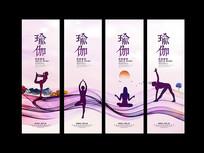 瑜伽馆瑜伽运动文化挂图展板