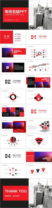 红色跨越2020新年计划年终总结PPT