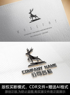 鹿logo标志公司商标设计