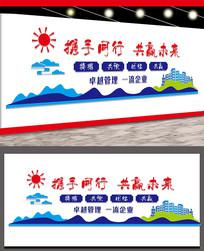 企业标语文化墙设计