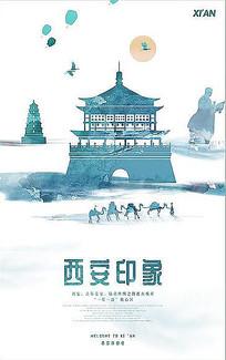 手绘西安旅游海报