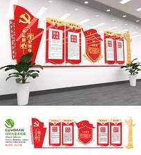 校园共青团文化墙