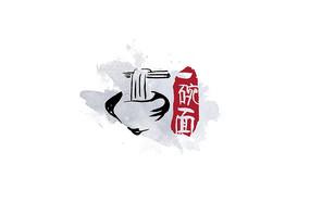 一碗面餐饮中国风水墨LOGO设计