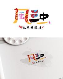 中国风美妆服饰淘宝店旗舰店LOGO设计