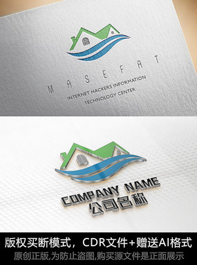 房地产logo标志公司商标设计