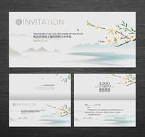 古典中式活动邀请函