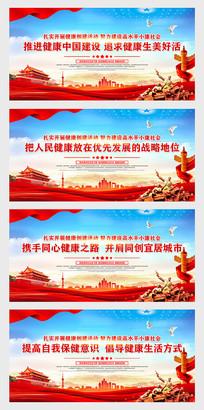 红色创建文明城市标语宣传展板设计