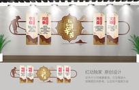 粒粒皆辛苦食堂文化墙设计