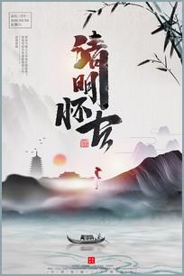 清明怀古踏青节海报