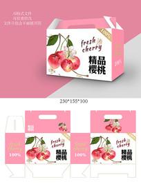 清新鲜生鲜水果樱桃包装设计