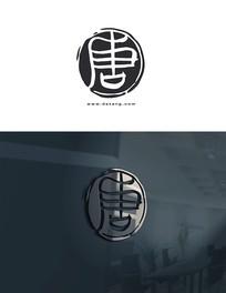 唐字复古中国风印章标志设计