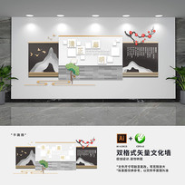 新中式廉政廉洁党建文化墙