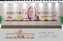 学校校园食堂文化墙设计模板