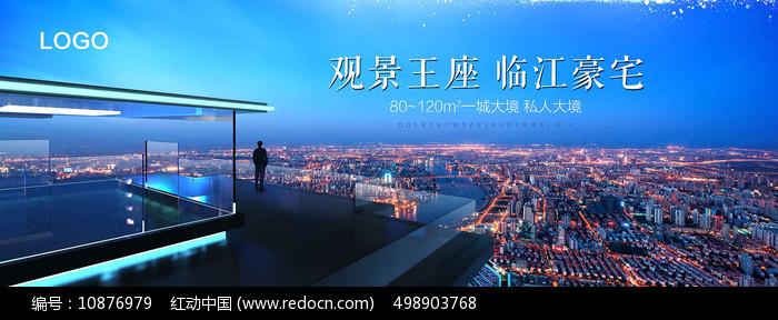阳台主画面广告图片