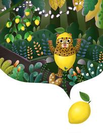 原创水果包装之柠檬包装