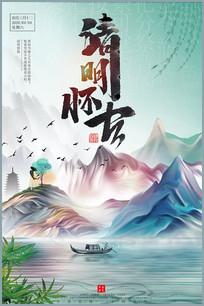 中国传统24节气清明祭祀踏青海报