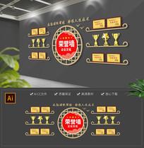 中式简约企业荣誉墙展示风采走廊文化墙