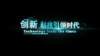 标题科技AE模板