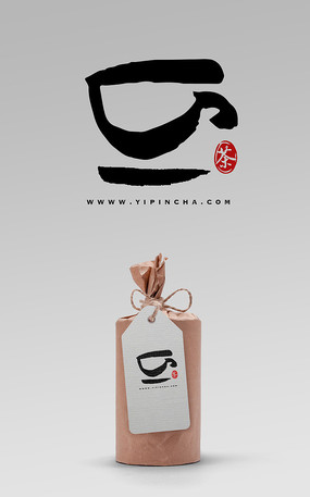 茶文化标志品茶茶杯水墨手绘中国风标志