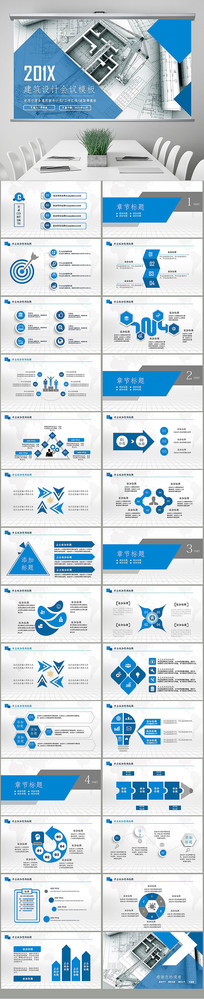 大气建筑设计室内设计图纸PPT