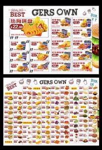 汉堡饮品菜单