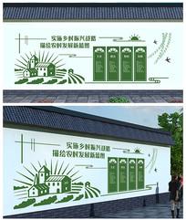 建设新农村文化墙