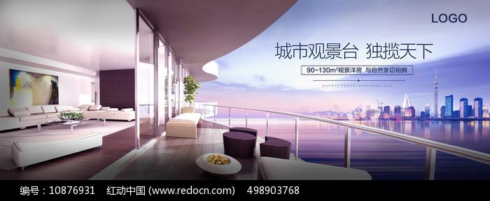 一线江景地产户外广告图片