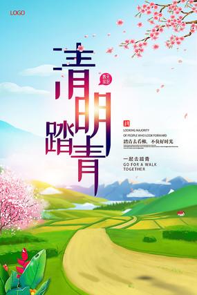 中国风清明节传统节日海报