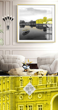 北欧简约黑白抽象风景客厅无框画装饰画