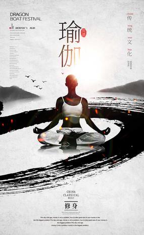 瑜伽促销海报设计