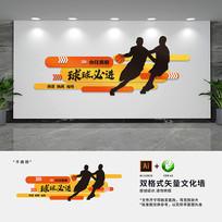 动感校园篮球运动体育文化墙