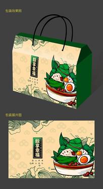 复古国潮风端午节粽子插画礼盒包装设计