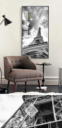 黑白北欧法国艾弗尔铁塔风景客厅装饰画