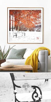 黑白北欧简约抽象秋天风景客厅无框画装饰画