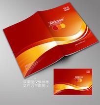红色品牌宣传画册封面模板