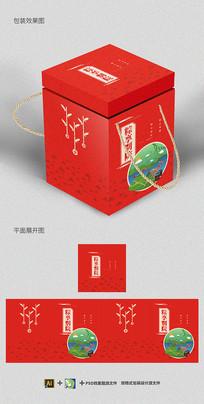 红色喜庆端午节天地盖礼盒包装设计