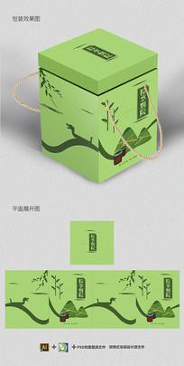 绿色简约创意端午节粽子天地盖礼盒包装设计