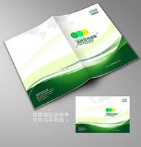 绿色招商标书封面模板