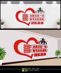 企业团队宣传标语文化墙设计