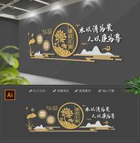 新中式莲花廉政标语社区党建文化墙