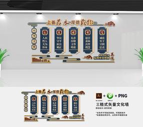 新中式中国传统美德校园文化墙设计