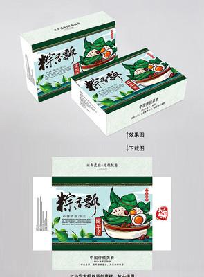 中国风粽子礼盒设计