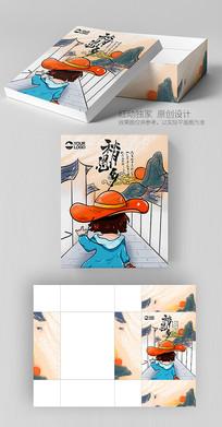 中秋故事秋月思乡月饼包装模板设计
