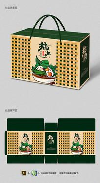 高端创意端午节粽子手提礼盒包装设计