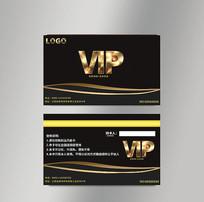 黑色vip会员卡片
