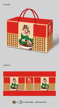红色高端端午节粽子手提礼盒包装设计