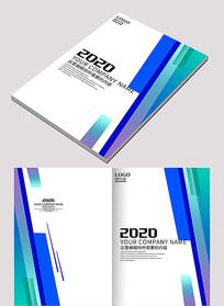 简约时尚企业画册封面