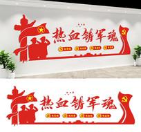 军队警营部队宣传标语文化墙