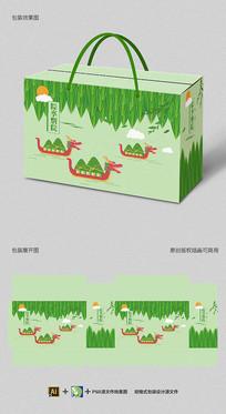 手绘创意端午节插画粽子手提礼盒包装设计